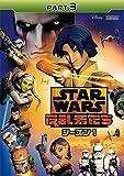 STAR WARS REBELS US Season 1Part III [DVD]