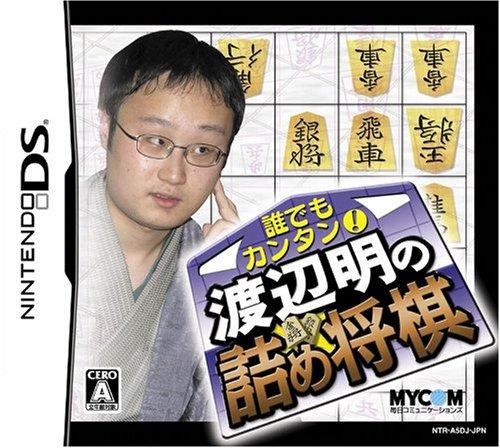 Puzzles Rubiks Japan