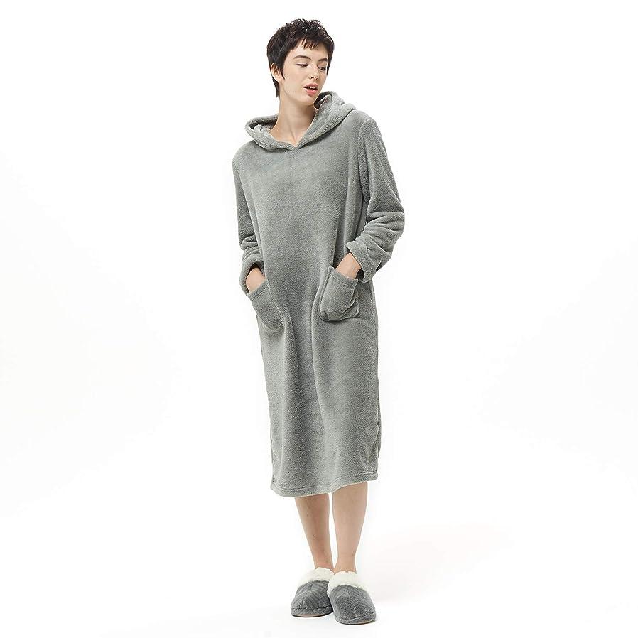 主張する一杯アルネgroony グルーニー 着る毛布 2018ver ワンピース マショマロタッチ 静電気防止処理 洗濯可能 ルームウェア 寒さ対策 グレー 着丈120㎝