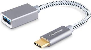 usb-c to a,CableCreation USB Type C ケーブル USB タイプC(オス) to USB 3.0 A(メス) 変換アダプタ【USB-C OTG機能】新しいMacBook及びその他のType C端子搭載のデバイスに...