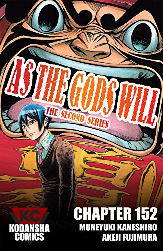 As The Gods Will: The Second Series #152 (English Edition)