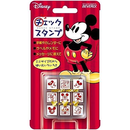 ビバリー ディズニー ミッキーマウス スタンプ チェックスタンプ CK9-001