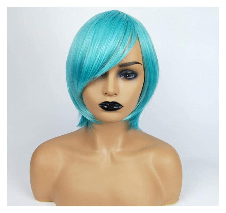 Youdert half European Baltimore Mall Fashion Temperament Wig Ladies Obliq Hair Short