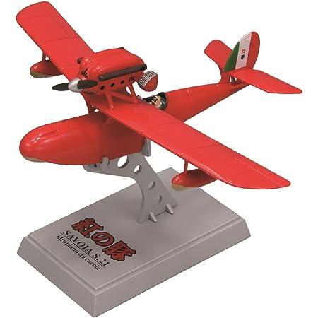 ファインモールド 紅の豚 サボイアS.21 試作戦闘飛行艇 1/72スケール 塗装済み完成品 62501