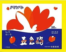 合鹿製紙 お花紙 五色鶴 500枚 きいろ No.15