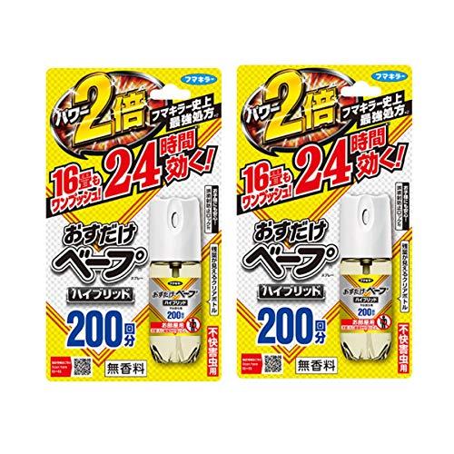 【まとめ買い】おすだけベープ ワンプッシュ式 虫除け スプレー 200回分 無香料 広範囲用×2個