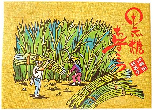黒糖ちんすこう 28個入り×1箱 名嘉真製菓本舗 沖縄の特産品・黒糖を使用した贅沢なちんすこう ばらまきお土産にも最適