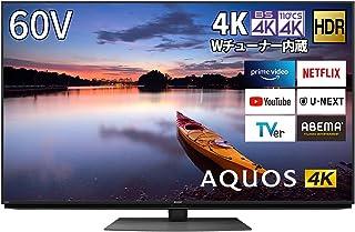 シャープ 60V型 液晶 テレビ アクオス 4T-C60CN1 4K チューナー内蔵 Android TV N-Blackパネル Medalist S1 搭載 AQUOS 2020年モデル