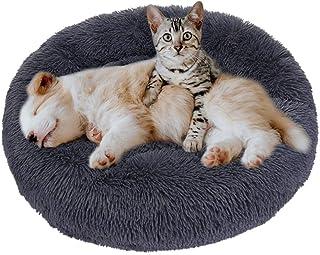 Eastlion Cama Perro Deluxe Felpa Redonda,Plush Cama Calmante Donut Gato Suave Cómoda,Nido Calentito Cojín Lavable para Mas...