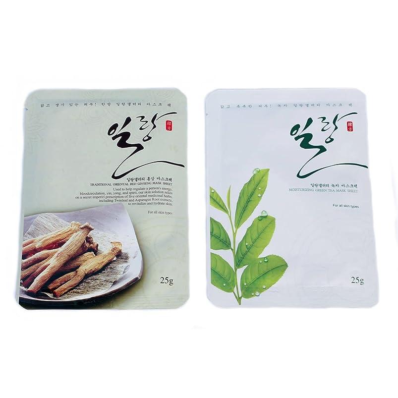 Ylang Korea Traditional Collagen Essence Full Face Facial Mask Paper Sheet Combo - 25ml Pack of 6 wlelvfqc525862