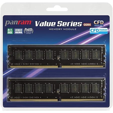 CFD販売 デスクトップPC用メモリ PC4-25600(DDR4-3200) 8GB×2枚 無期限保証 W4U3200PS-8G