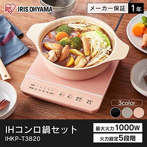 アイリスオーヤマ IHクッキングヒーター 卓上 1000W 鍋セット 2020年モデル ピンク IHKP-T3820-P