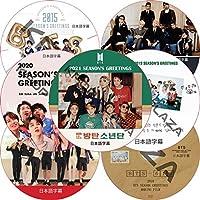 [K-POP DVD]BTS 防弾少年団2015-2021 Season's Greetings 7枚セット 日本語字幕