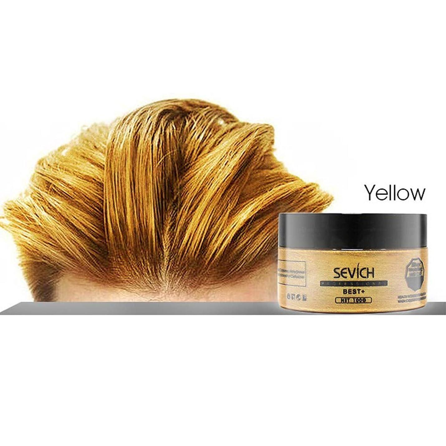 と組む単独で農場ACHICOO ヘアカラーワックス ダイヘア ワンタイム モールディング ペースト 美髪 サロン 100gゴールド