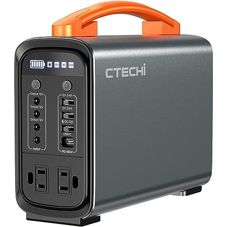 CTECHi ポータブル電源 大容量 LiFePO4リン酸鉄リチウム電池 100000mAh/320Wh 純正弦波 小型 ポータブルバッテリー AC(200W 瞬間最大300W)/Type-C(PD60Wデュアル急速充電)/DC/USB QC3.0搭載/シガーソケット 9 Way出力 充電方法5つ ソーラーパネル充電 高輝度ライト 非常用電源 車中泊 アウトドア キャンプ 防災グッズ 停電対策 台風