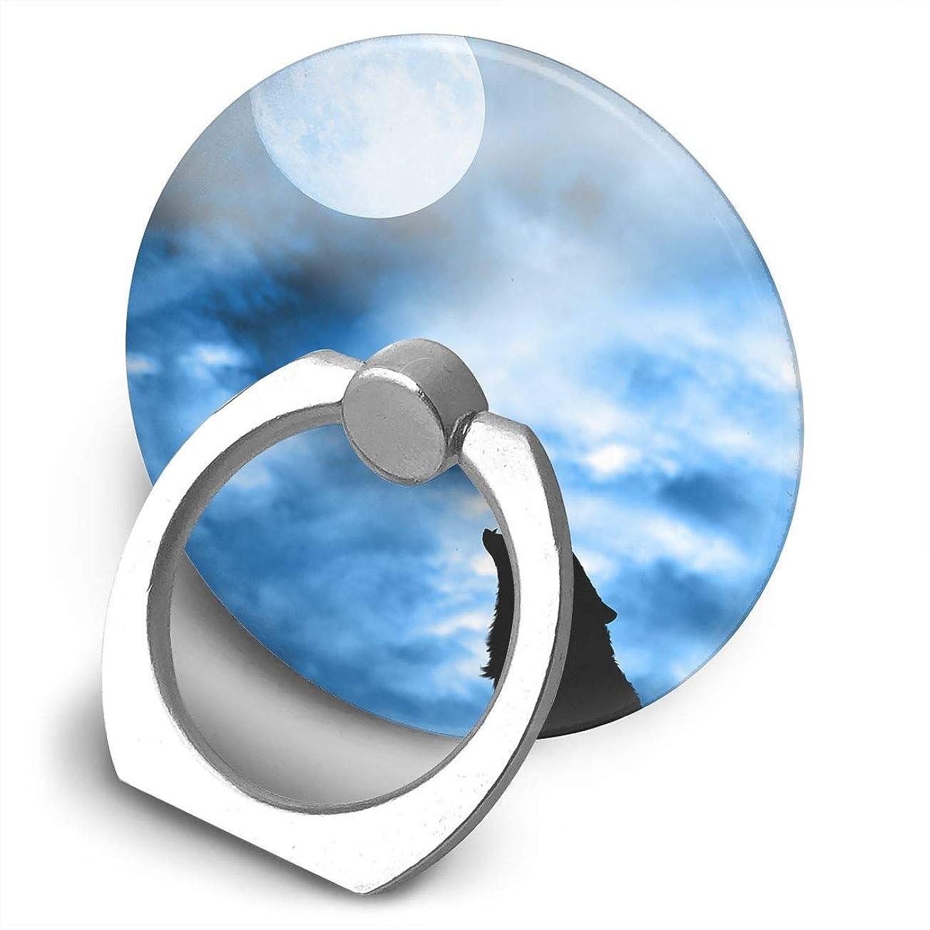 素晴らしき惑星衝突コースシルエットのオオカミ 360度回転 携帯リング スタンド スマホスタンド ホルダー 薄型 指輪 リング 携帯アクセサリースタンド機能 落下防止