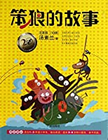 Tang Sulan : stupid wolf story ( set all 10 ) ( phonetic version )(Chinese Edition)