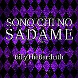 Sono Chi no Sadame (From JoJo's Bizzare Adventure)