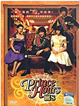 Prince Hours S - Korean Drama (4 DVD Value Pack - Complete episodes with English Subtitles)