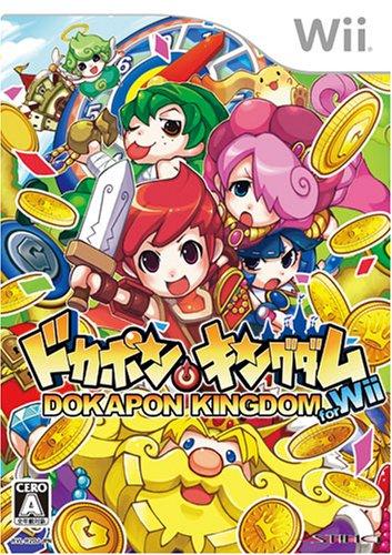 Dokapon Kingdom for Wii [Import Japonais]