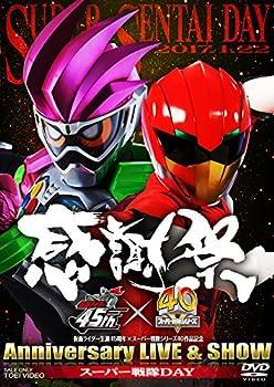 Kamen Rider 45th Anniversary x Super Sentai Series 40 Commemorative 45 x 40 Thanksgiving Anniversary LIVE JAPANESE EDITION