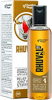 Essentium Phygen Rhuval Oil 100% Natural Pain Relief Massage Oil for Joints, Muscles and Stiffness with Advanced A.K.B.A F...