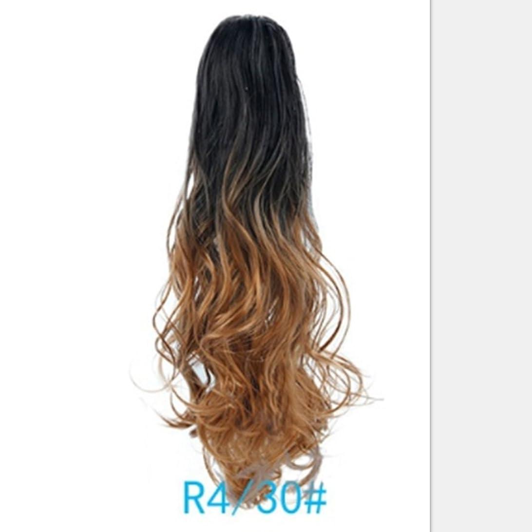 排出インタビュー魔術JIANFU ロングロール目に見えないシームレスなひげそりの髪21インチの爪のクリップポニーテールのウィッグ女性のための大きな波ロールのヘアピースカーリーポニーテールのかつら (Color : R4/30#)