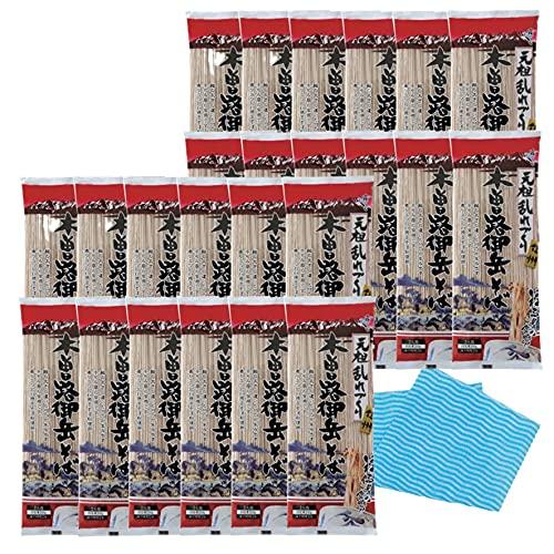 2ケース はくばく 木曽路御岳そば(200g×12袋) 不織布ふきんセット