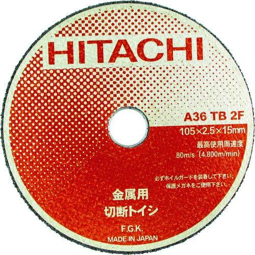 日立工機 ハイコーキ 切断砥石 薄形 125MM 10入