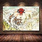 Aishangjia Okami HD Wall Art Canvas Poster and Print Canvas Painting Cuadro Decorativo para el Dormitorio Decoración del hogar Póster Artístico 50x70 cm A-1446