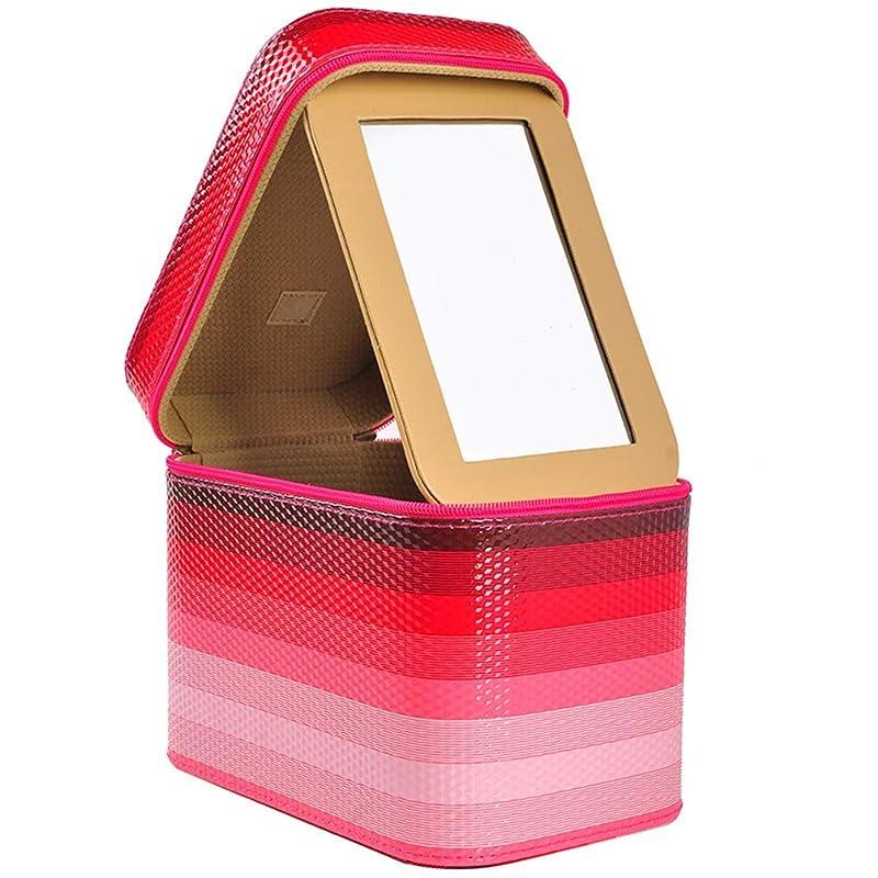 ベスト影のある社員[カタク]メイクボックス コスメボックス 大容量 鏡付き 化粧ボックス おしゃれ 取っ手付 携帯便利 化粧道具 メイクブラシ 小物 出張 旅行 機能的 PUレザー プロ仕様 きらきら 化粧ポーチ コスメBOX