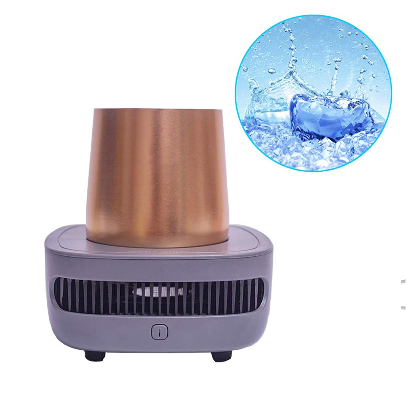 Kzswf Fast Refrigeration Cup, Electronic Fast Cooling Cup Beverage Wine Beer Drink Cooler Iced Mini Fridge Portable Refrigerator,Brass