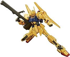 Bandai Hobby HGUC Hyaku Shiki (Revive) Gundam Zeta Action Figure (1/144 Scale)