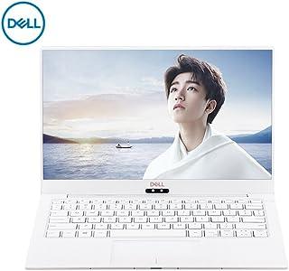戴尔 DELL XPS13-9370-R1605G 13.3英寸超轻薄窄边框?#22987;?#26412;电脑 (四核i5-8250U 8G 256G SSD FHD 背光键盘 指纹识别 白色硅纤维 WIN10)金色
