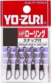 ヨーヅリ(YO-ZURI) 雑品?小物: [HP]ローリングスナップ付黒 2/0