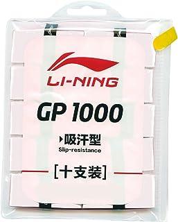 LI-NING Badminton Grip Tape GP1000 Package of 10 - White