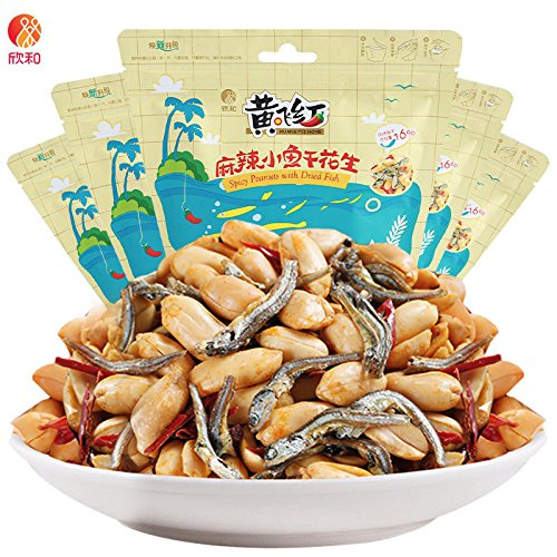 Cheap china goods _image2