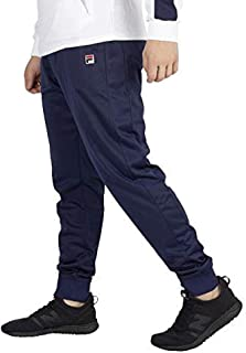 Men's Kit Jogger Track Pants