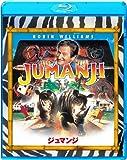 ジュマンジ[Blu-ray/ブルーレイ]