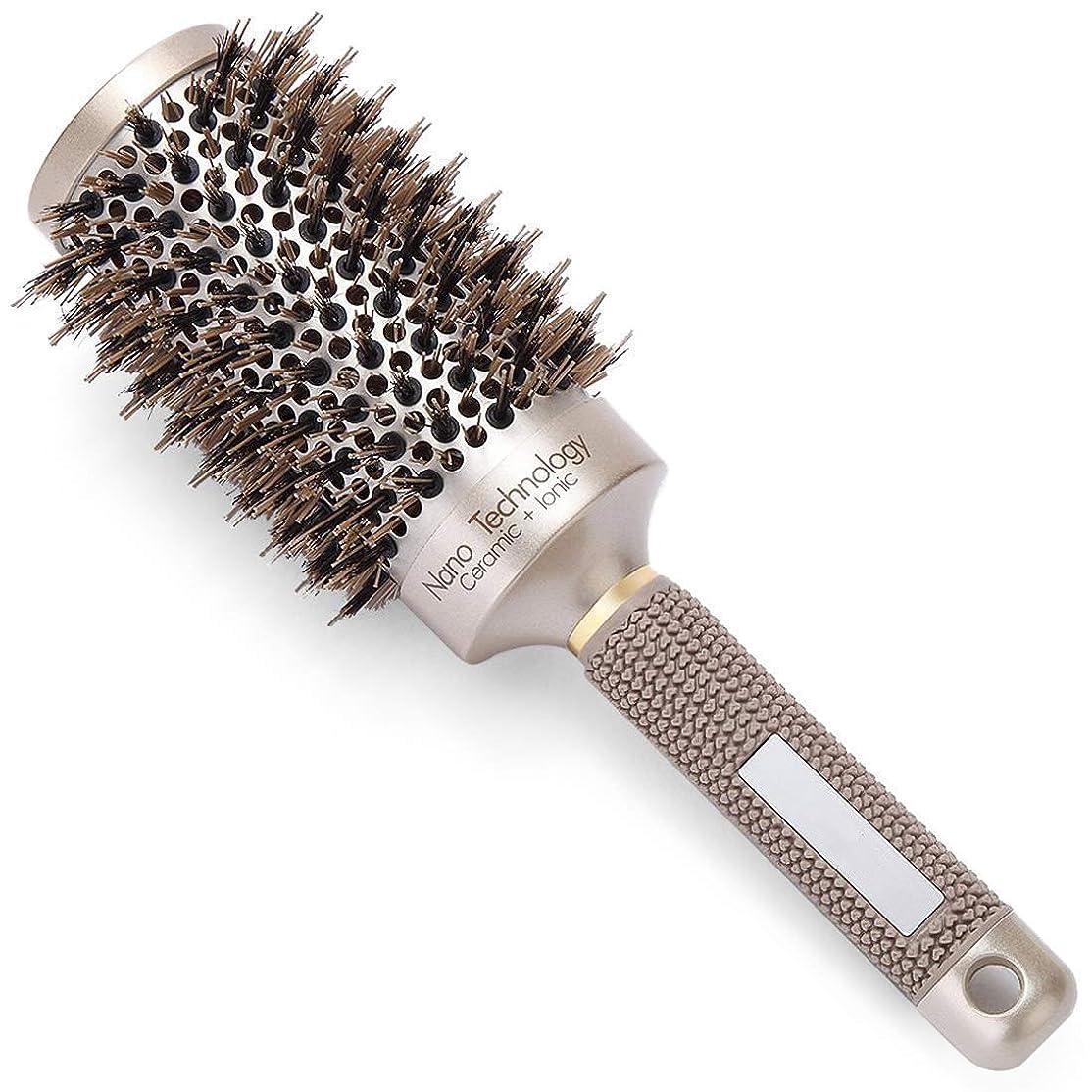 主に物理スポーツの試合を担当している人Cepillo redondo para el cabello Nano Térmico Barril cerámico con cerdas de jabalí natural para secar, peinar, rizar, enderezar, crear brillo, proteger el cabello,#2