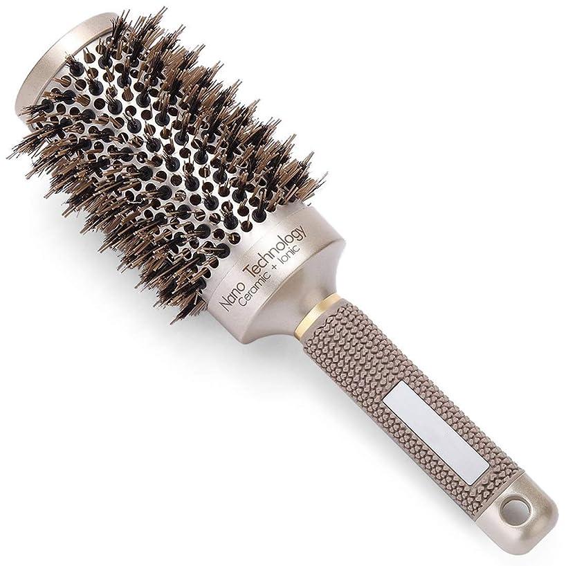 報酬リッチ絡まるCepillo redondo para el cabello Nano Térmico Barril cerámico con cerdas de jabalí natural para secar, peinar, rizar, enderezar, crear brillo, proteger el cabello,#2
