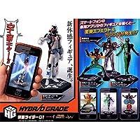 ガシャポン HYBRID GRADE 仮面ライダー01 全4種セット