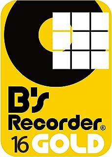 B's Recorder GOLD16  (最新)|win対応|ダウンロード版