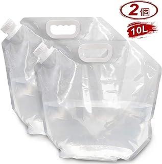 ウォーターバッグ 非常用給水バッグ 防災 非常用 折りたたみ 軽量 災害用 貯水 アウトドア用品 ウォータータンク 食品グレード 持ち運べる 旅行 登山 避難 スポーツアウトドア用品 大容量 2セット 10L+10L
