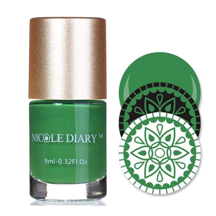 順応性喜ぶNICOLE DIARY 緑 グリーン スタンプネイルカラー スタンピングネイルポリッシュ 1ボトル マニキュアネイルアート NS12 [並行輸入品]