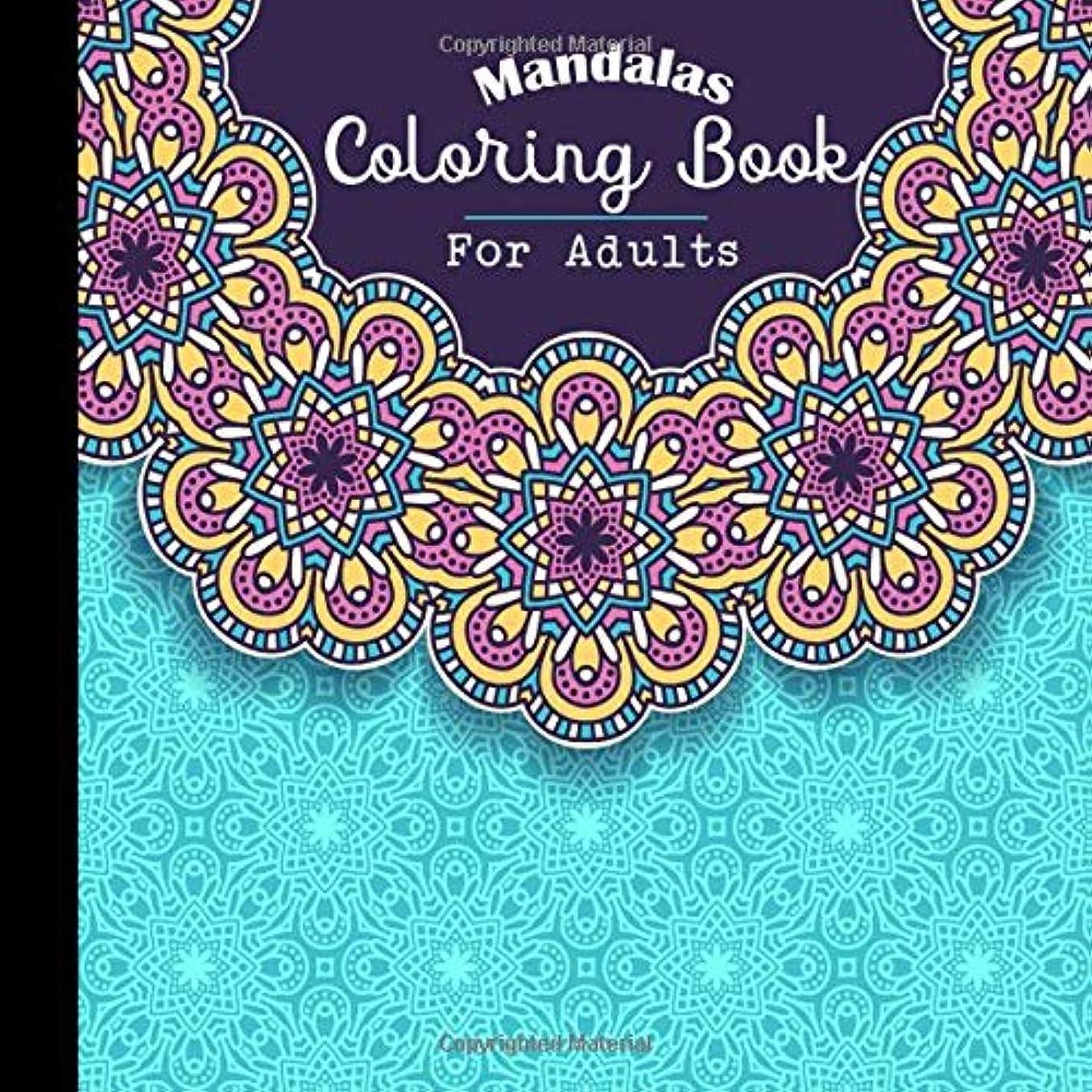 節約雪だるま法医学Mandalas Coloring Book for Adults: Beautiful Mandalas Low Stress Coloring Book for Seniors & Beginners