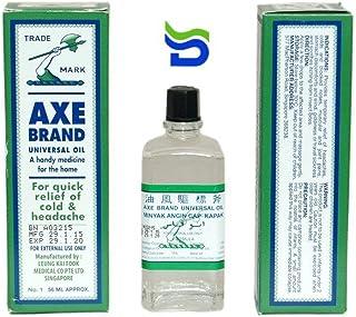 AXE Brand Universal Oil, 56ml (singapore)