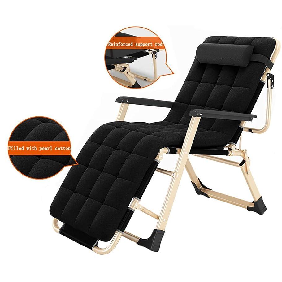 レギュラー幸福批判的デッキチェア折り畳み椅子、補強支持棒付きシングルランチ休憩椅子、怠け者レジャーソファ、屋外携帯用ロッキングチェア、ガーデンバルコニー用 (Color:スタイル3)