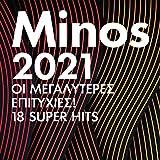 MINOS 2021 / 18 SUPER HITS (Greek modern music hits)