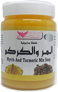 Curcuma and myrrh soap, kuwait shop, 500 gm